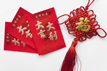 angpow and chinese knot